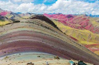 Cordillera de Palcoyo