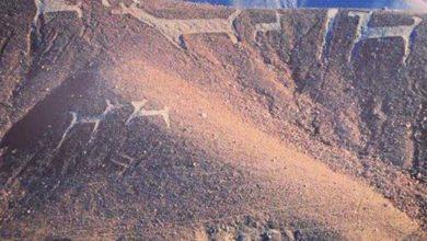 Photo of Geoglifos de Chen Chen: Imágenes de llamas impregnadas en las colinas