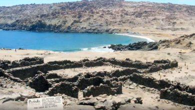 Complejo Arqueológico y playa de Puerto Inca
