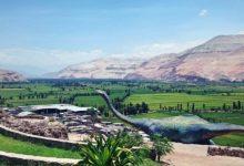 Photo of APLAO – Conoce su parque jurásico y sus hermosos atractivos naturales