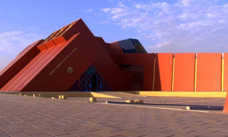 Museo Tumbas Reales de Sipán con diseño de Huaca Mochica