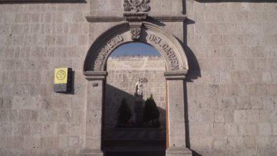 Entrada Museo Santa Teresa
