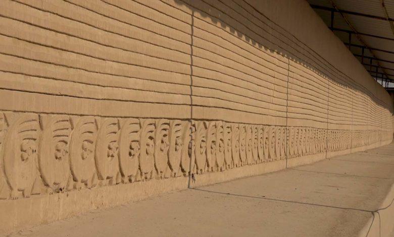 Mural en el sitio Arqueologico de Chan Chan de La Libertad